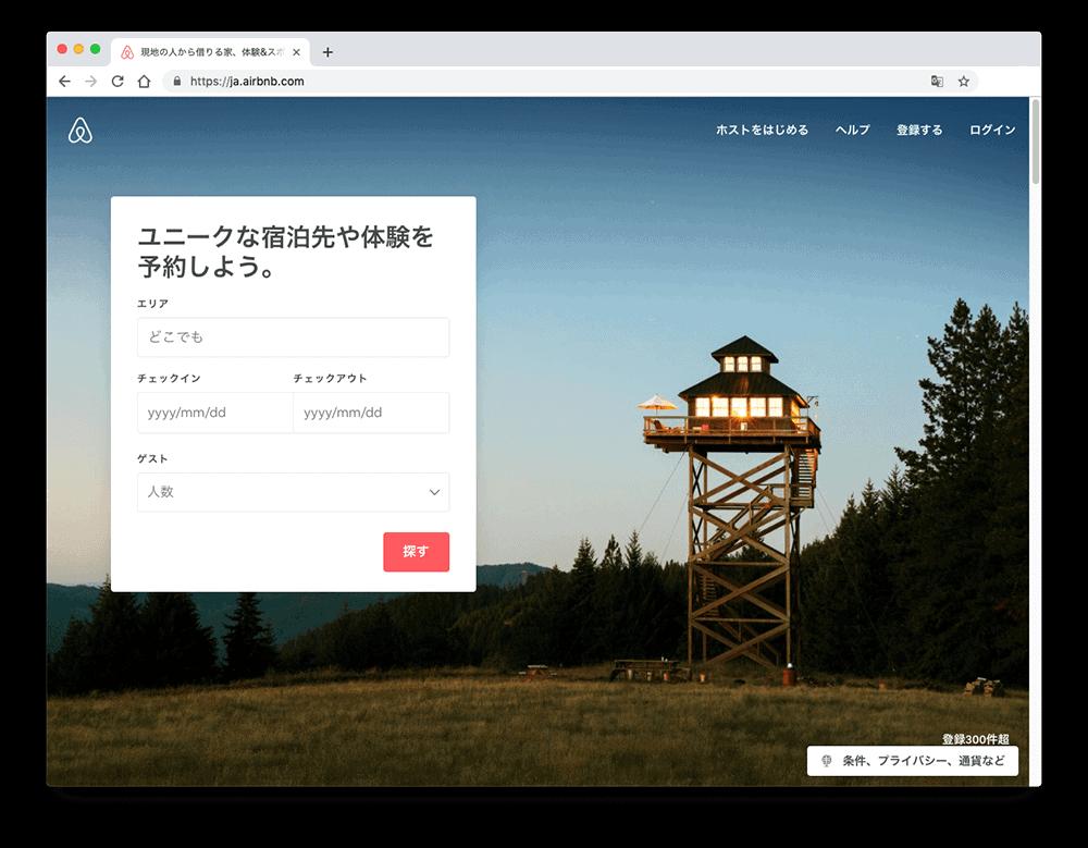 xây dựng website đa ngôn ngữ hiệu quả
